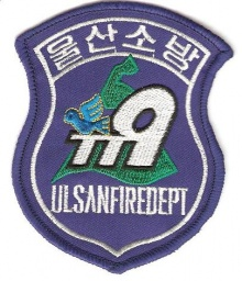 Ulsan (South Korea)