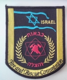 Fire & Rescue Commission (Israel)