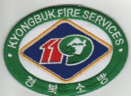 Kyongbuk Fire Service (South Korea)