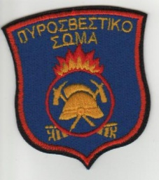 Greece Firefighter (Greece)